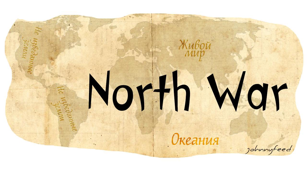 [1.7.2] North War [RPG Update]