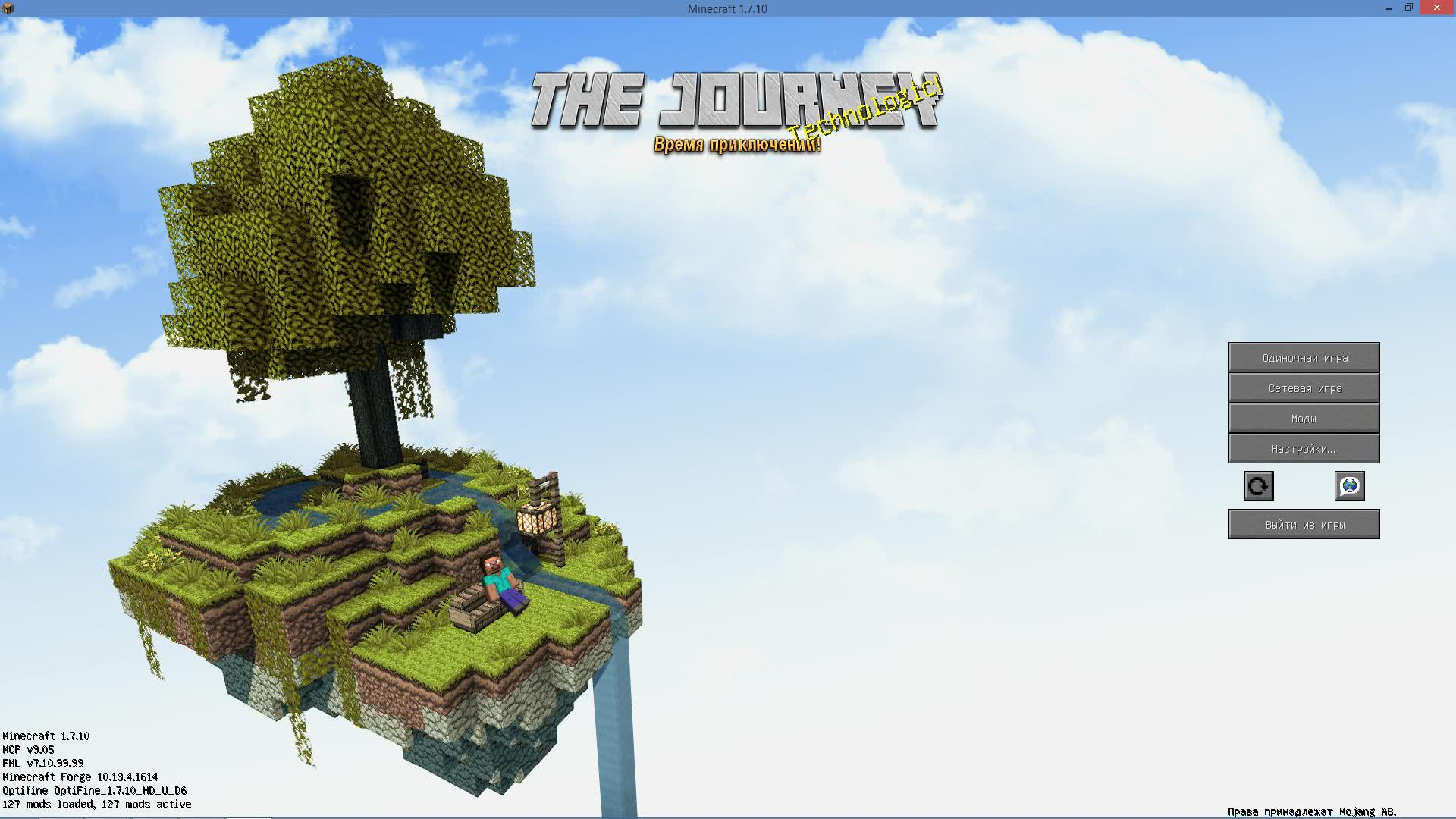 [Client+Server][1.7.10][110+ mods] The Journey by Obscurus 2.9.1.1 + установщик + VR