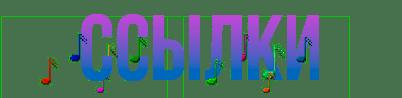 [Plugin][1.10] Advanced Particles Menu - необычные эффекты для игроков