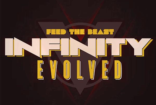 FTB Infinity Evolved - оптимизированная сборка [1.7.10][1GB RAM][Installer][Portable][170 mods]