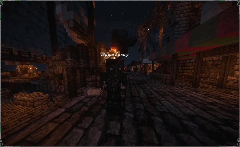 [Client][1.7.10] Ardariel - средневековье